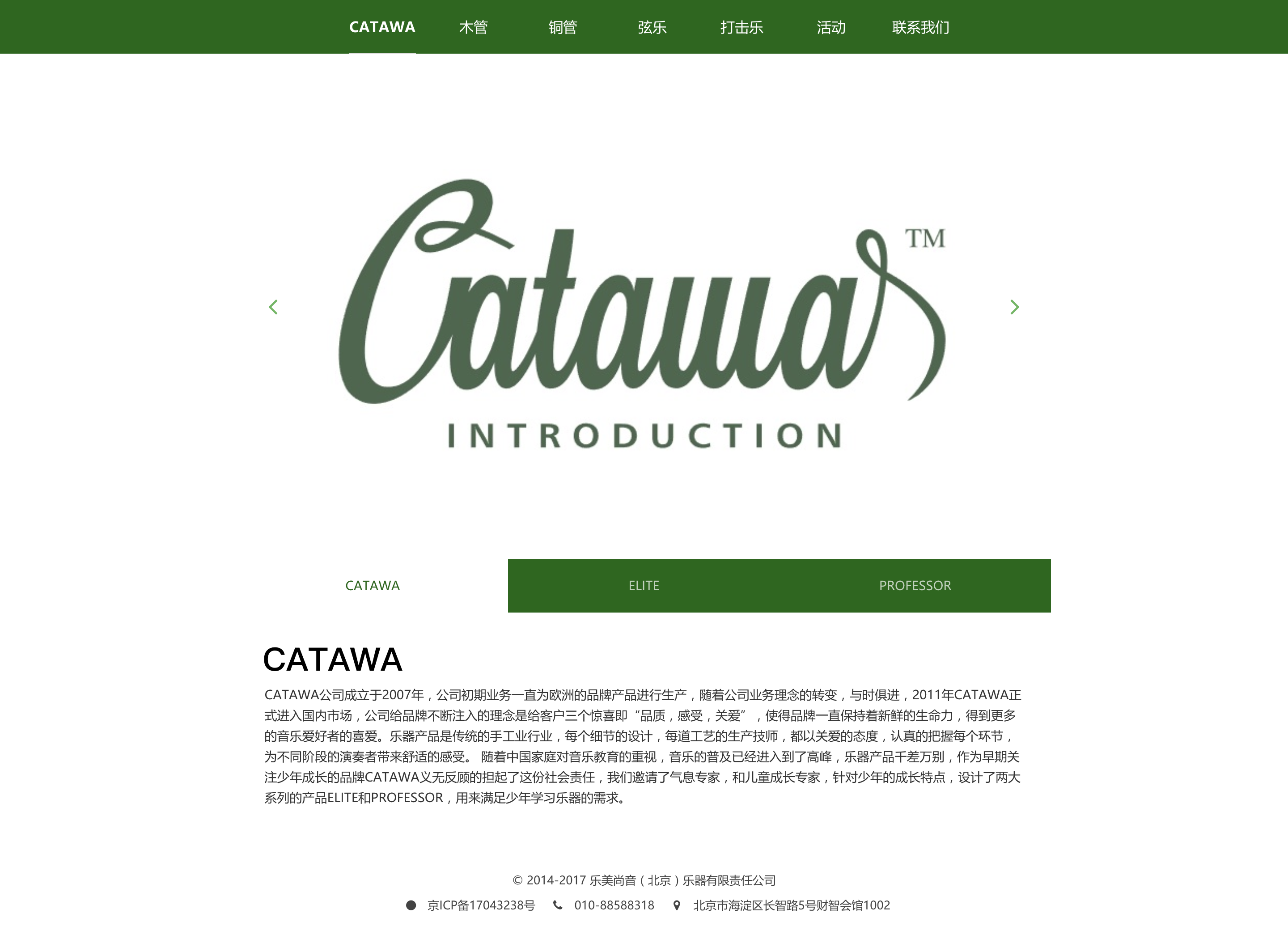 screencapture-file-Users-lyting1101-Downloads-Work-2-3-catawa-catawa-index-html-2018-09-18-09_21_14