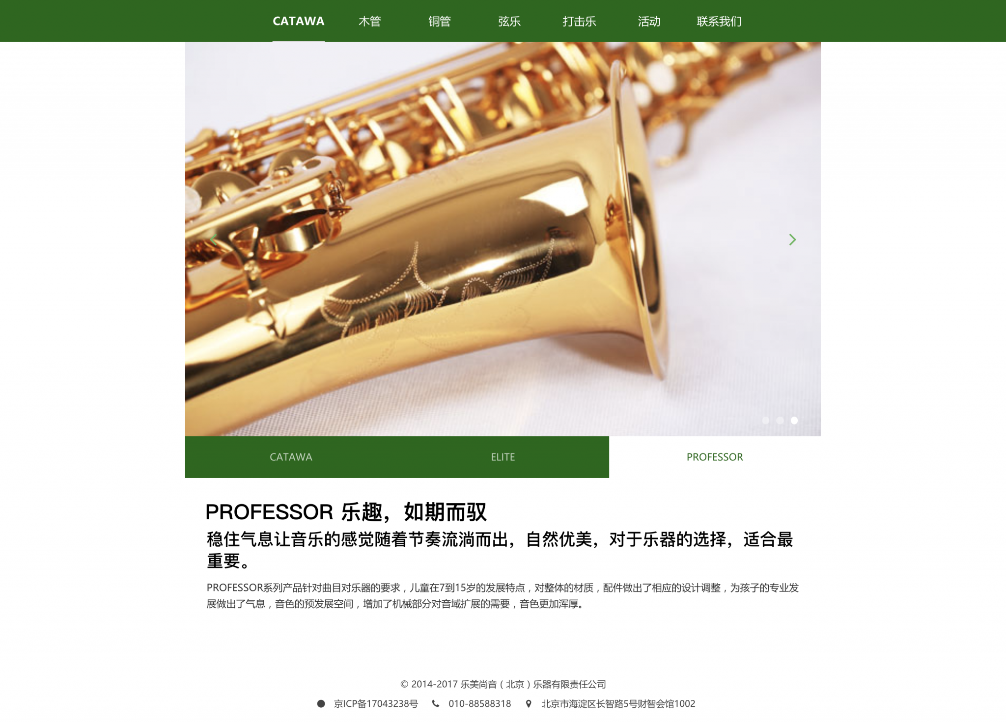 screencapture-file-Users-lyting1101-Downloads-Work-2-3-catawa-catawa-index-html-2018-09-18-09_21_54